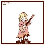秋静葉 × ギター
