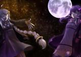 結ぶ月と灯す星