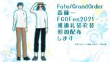 【Fate/MMD】斎藤一巡遊礼装追加配布します