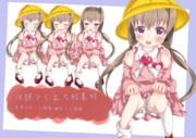 月読アイちゃん立ち絵素材Ver1.01