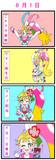 8月1日は?【トロピカル〜ジュ!プリキュア】