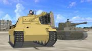 【パンター】ロシアの虎&豹【ティーガー】