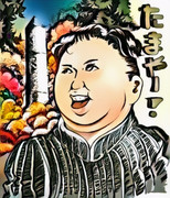 ロケット・マン
