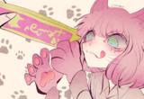 ニャートの猫山さん 4