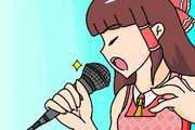 歌うるりま女史