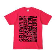 Tシャツ | ホットピンク | Super☆Tennis_word