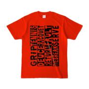 Tシャツ | レッド | Super☆Tennis_word