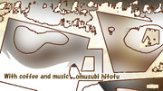「珈琲と音楽と 04」※無線が・彩・おむ09365