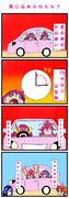 夏の車に閉じ込められた時の対処法【ドキドキ!プリキュア】