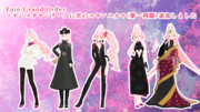 【Fate/MMD】光のコヤンスカヤ追加配布