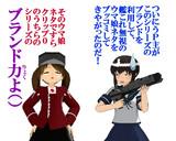 のだ☆や251