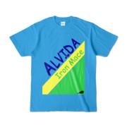 Tシャツ | ターコイズ | Alvida_Soda☆Melon