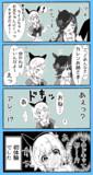 カレンライス【お知らせあり〼】