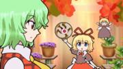 【動画制作感想】85 ・ 幽香の花畑