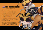 ネーデルラントちゃん(詳細)<オランダ王国>