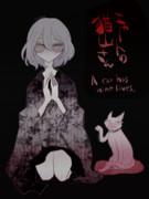 ニャートの猫山さん 5