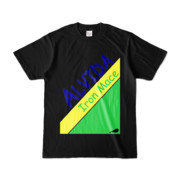 Tシャツ   ブラック   Alvida_Soda☆Melon