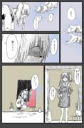 琴葉葵の恐怖