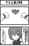 【FGOネタバレ注意】↑X↓BLYRA