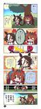 暑い日のダスカとウオッカ漫画