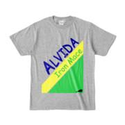 Tシャツ   杢グレー   Alvida_Soda☆Melon