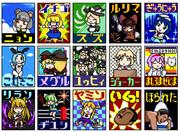 SDX☆その2