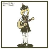 ルナサ × ギター