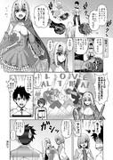 妖精騎士ランスロット漫画