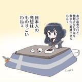 ゴトランドさん 日本の食文化に関心する!