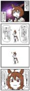 偶然全知全能になってしまったタキオン漫画。