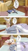 ベッドで寝ているアライグマ