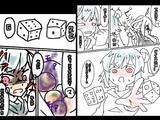 あかりちゃんズをいじめたい。六花ちゃんターン夏特別編3