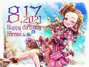 8.17 Happy Birthday