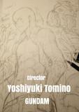 シン・富野由悠季監督 Ver.Za - 機動戦士ガンダム 閃光のハサウェイ 公開記念【下描き】