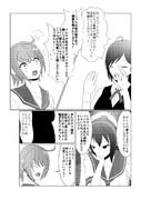 萩風健康委員会 第2話②