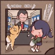コミケ近くのコンビニ特集に恋人の名が出て来て興奮する子と犬