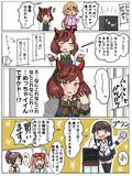 限界ネイチャ(ウマ娘×ぬきたし)