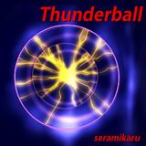【てつくずMUSIC】Thunderball