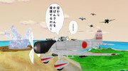 九九艦爆に乗るアライグマとフェネック