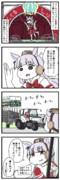 ウマ娘にされてしまったトレーナーの漫画⑤