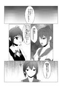 萩風健康委員会 第2話③