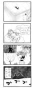 【4コマ漫画】見覚えのあるシミ