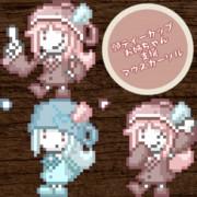 【マウスカーソル】頭ティーカップお姉ちゃん