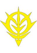 ジオン公国国章