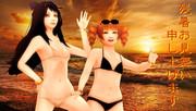 残暑見舞い、暮れなずむ浜辺にて【そばかす式】