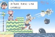 野菜を育てて深海棲艦と戦うことにした鹿島ちゃんと子日ちゃん