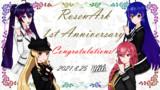RosenArk1周年記念