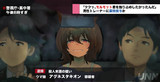 【逮捕】殺人未遂の疑い ウマ娘 アグネスタキオン容疑者