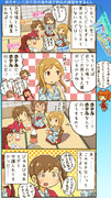 ミリシタ四コア『真夏のダイヤ』