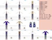 学ヘタ男子制服衣装セットver2.00配布